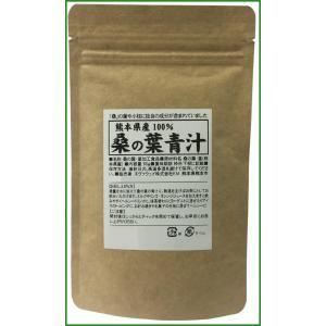 Eveway(エヴァウェイ) 熊本県産桑の葉青汁 60g|b03|pandafamily