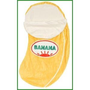 ミミケット(おもしろねぶくろ) バナナ S-84047|b03|pandafamily