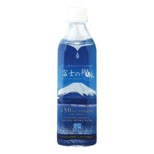 富士山バナジウム天然水 「富士の樹水」 (硬度34mg/L) 500ml×24本セット|b03|pandafamily