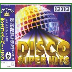 送料無料 CD DISCO SUPER HITS ディスコ・スーパー・ヒッツ BEST OF BEST DQCP-1503|b03|pandafamily