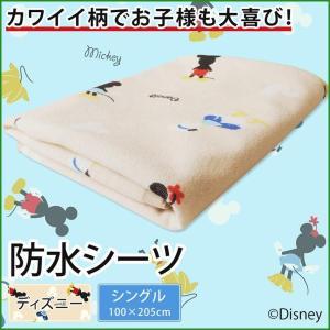 ディズニー パイル生地防水シーツ(おねしょシーツ) シングル 100×205cm SB-329|b03|pandafamily