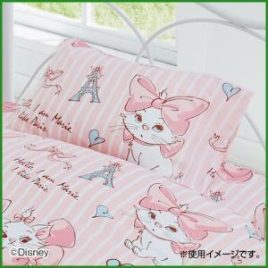 枕カバー ディズニー おしゃれキャット マリー SB-385-P b03 pandafamily