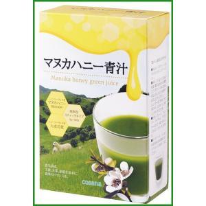 マヌカハニー青汁 3g×30包|b03|pandafamily