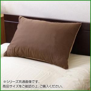 まくらカバー リバーシブル 『リバ枕カバー63IT』 ダークブラウン/ダークベージュ 約43×63cm 9803062 b03 pandafamily