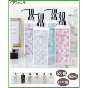 日本製 ピアストレラ M 角型 大 詰替用ディスペンサー シール付 白・WH・14-451465|b03|pandafamily