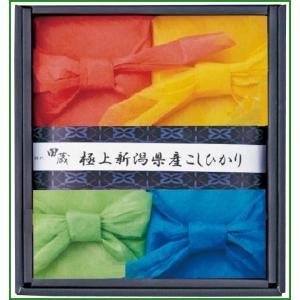 特選新潟県産こしひかりギフトセット KOKO-30 7014-019|b03|pandafamily