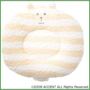 CRAFTHOLIC ベビー&キッズ ベビーまくら C11377・1 BE BORDER RAB|b03|pandafamily