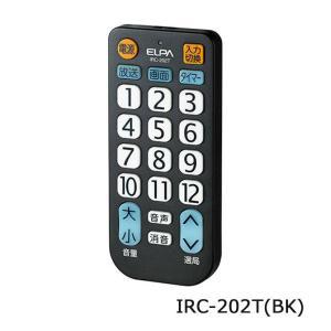 ELPA かんたんテレビリモコン IRC-202T(BK)|b03|pandafamily