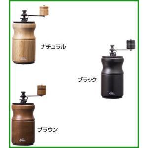 Kalita カリタ コーヒーミル 木製 ブラック・KH-10BK|b03