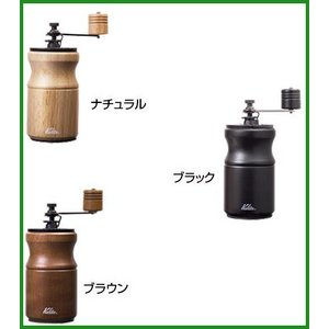 Kalita カリタ コーヒーミル 木製 ブラウン・KH-10BR|b03