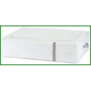 My Simple Closet. MSC すきまに立てて収納 掛けふとん用 85691|b03|pandafamily