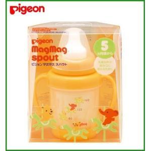 Pigeon(ピジョン) マグマグ スパウト 13702|b03