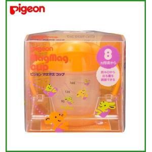 Pigeon(ピジョン) マグマグ コップ 18110|b03