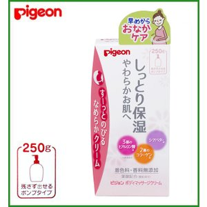 Pigeon(ピジョン) ボディマッサージクリ...の関連商品7