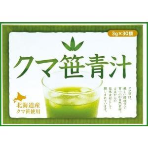 ユニマットリケン 北海道産クマ笹青汁 90g(3g×30袋)|b03|pandafamily