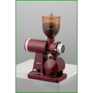 ボンマック コーヒーミル レッド BM-250N|b03