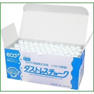 日本理化学 ダストレスeyeチョーク 72本入...の関連商品1