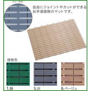 テラモト フリーラインマット 150×300 灰|b03