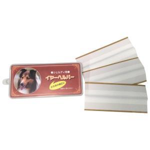 イヤーヘルパー シェルティ用(垂れ耳矯正具) 000165|b03|pandafamily