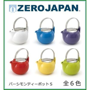 ZEROJAPAN(ゼロジャパン)  パーシモンティーポットS BBN-56 WH・ホワイト|b03