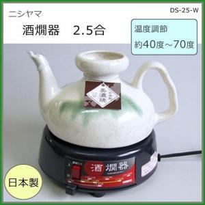 商品概要:「熱燗」から「ぬる燗」までお好みで温度調節が可能! 商品詳細:美濃焼の徳利を使用した、酒燗...