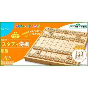 KUMON くもん NEWスタディ将棋 WS-...の関連商品7