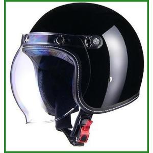 商品概要:味わいと機能を両立させた上質なスモールジェットヘルメット。 商品詳細:吸湿発散性のあるドラ...