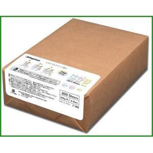 長門屋商店 美彩紙 はがきサイズ(両面無地・ホワイト) 200枚包 ナ-969|b03