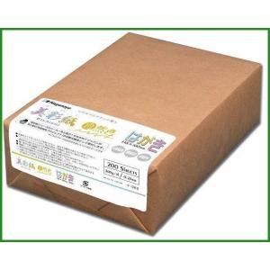 長門屋商店 美彩紙 はがきサイズ 自然色(ナチュラルホワイト) 200枚包 ナ-989|b03