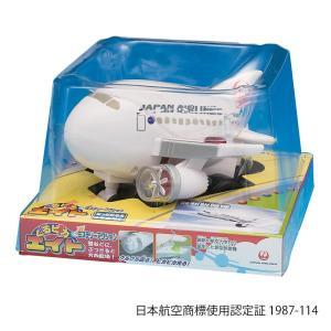 くるピカエイト JAL b03の商品画像|ナビ