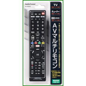 OHM AudioComm AVマルチリモコン AV-R830Z b03 pandafamily