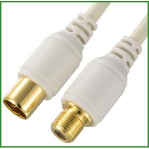 OHM TV接続ケーブル 2C 4K8K対応 I-延長型 2m ANT-C2S2FJS-W b03 pandafamily
