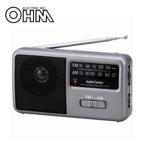 OHM AudioComm AM/FM ポータブルラジオ RAD-F1771M|b03|pandafamily