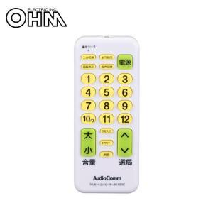 OHM テレビ専用 簡単リモコン AV-R310Z b03 pandafamily