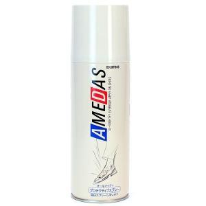 コロンブス アメダス420 防水保護スプレー 420ml|b03|pandafamily