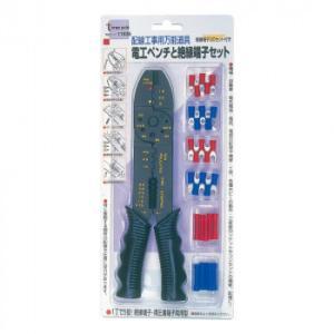 イチネン 電工ペンチと絶縁端子セット 11835|b03|pandafamily