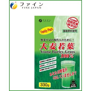 ファイン 大麦若葉100%ファミリーパック 330g|b03|pandafamily