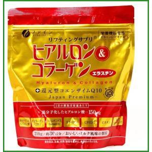 商品概要:たっぷりヒアルロン酸150mg!! ※賞味期限あり 商品詳細:一袋約30日分!!ヒアルロン...