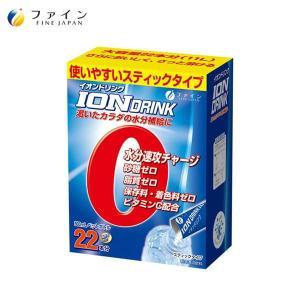 ファイン イオンドリンク スポーツドリンク味 70.4g(3.2g×22包) b03 pandafamily