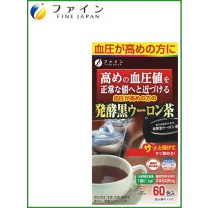 ファイン 機能性表示食品 血圧が高めの方の発酵黒ウーロン茶 90g(1.5g×60包)|b03|pandafamily