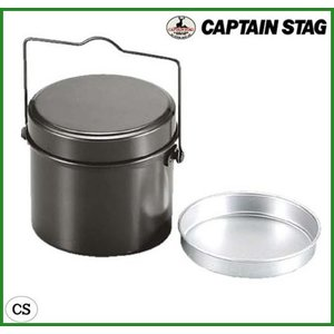 CAPTAIN STAG 林間 丸型ハンゴー4合炊き M-5546 b03