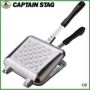 CAPTAIN STAG キャプテンスタッグ ホットサンドトースター M-8617|b03|pandafamily