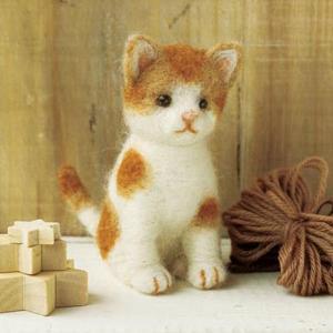 ハマナカ ふわふわ羊毛で作るフェルト猫 茶ブチのねこ H441-268 b03の商品画像|ナビ