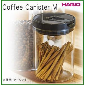 HARIO(ハリオ) 珈琲キャニスターM ブラック MCN-200B|b03|pandafamily