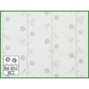 S-306 スタイリッシュバスカーテン 130cm幅×178cm丈 ブルー|b03|pandafamily