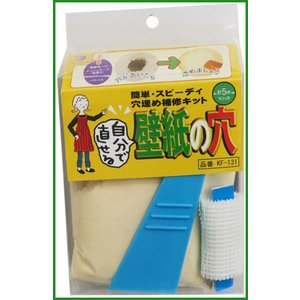 穴埋め補修キット 壁紙の穴 KF-131|b03|pandafamily