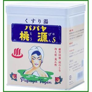 五洲薬品 薬用入浴剤(医薬部外品) パパヤ桃源S ジャスミンの香り 700g缶 b03 pandafamily