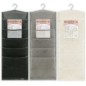 日本製 SAKI(サキ) ワイシャツケース 合皮×メッシュ(5P) W-189 グレー b03