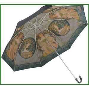 ユーパワー 名画折りたたみ傘(晴雨兼用) ミュシャ「蔦と夢想」 AU-02501|b03|pandafamily