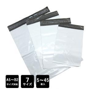 宅配用ビニール袋 強力テープ付き 包装 梱包 袋 宅配 業務用 宅配 5枚から40枚入り 大きいサイズ 丈夫 防水  6種類 オフィス 会社 個人 b01 pandafamily